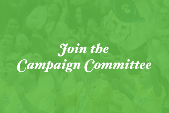 Join the Senior Class Gift Campaign Committee