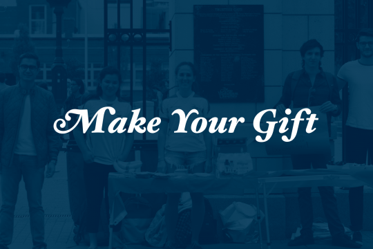 Give to the Senior Class Gift
